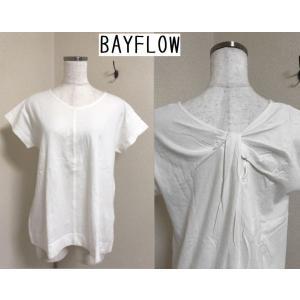 セール BAYFLOW ベイフロー 背中ひねり 白Tシャツ  tentoumusi-recycle