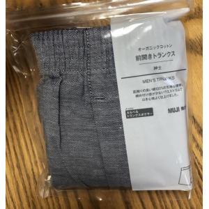 ◆ランク◆S<br /><br />新品です。定価590円。無印良品 オーガ...