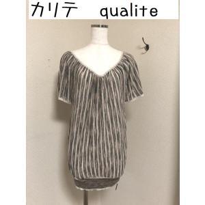 カリテqualite半袖サマーニットストライプM|tentoumusi-recycle