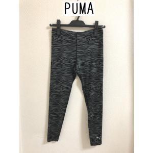 PUMA ライト コンプレッション グラフィック ロングタイツS|tentoumusi-recycle