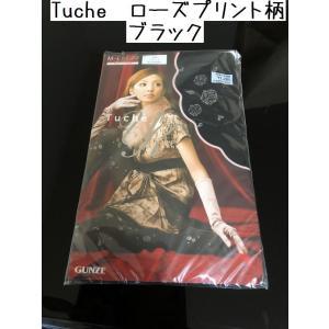 グンゼ Tucheタイツ ローズプリント柄(UNO KANDAシリーズ)|tentoumusi-recycle