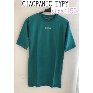 セール CIAOPANIC TYPY チャオパニックティピー 半袖Tシャツ ワンピース緑150 tentoumusi-recycle