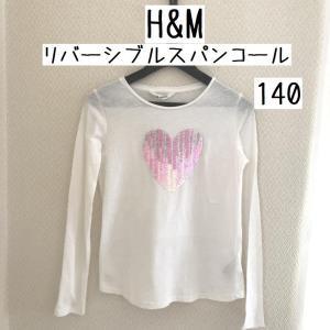 H&M ハート スパンコールトップス 140 tentoumusi-recycle