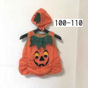 ハロウィン 仮装に お子様用 ジャックオーランタン 100-110 tentoumusi-recycle