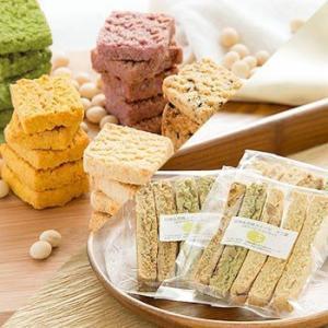 送料無料 「豆乳おからクッキー& ビスコッティ 2000」ダイエットに嬉しい大豆70%!バター/マーガリン不使用、香料・保存料無添加