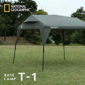 テント タープ BASE CAMP T-1 キャンプ アウトドア ナショナルジオグラフィック (National Geographic) BCT-1 ニューテックジャパン