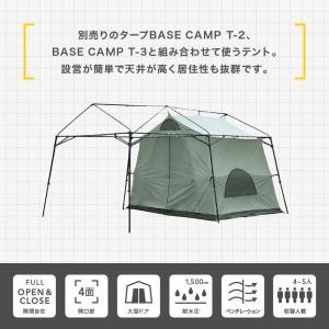 ジオ グラフィック テント ナショナル
