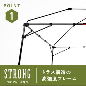 タープ タープテント テント テントタープ キ...の詳細画像3
