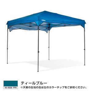 カンタンタープ240 2.4m タープ タープテント テント テントタープ キャンプ アウトドア テレビで紹介されました!名入れもOK tentya 12