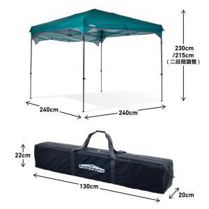 カンタンタープ240 2.4m タープ タープテント テント テントタープ キャンプ アウトドア テレビで紹介されました!名入れもOK tentya 07