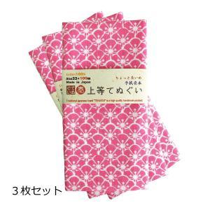 和柄手ぬぐい 少し長め100cm 梅鉢柄 3枚セット 剣道面タオル 日本伝統タオル