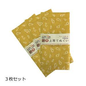 和柄手ぬぐい 少し長め100cm ひょうたん柄 3枚セット 剣道面タオル 日本伝統タオル