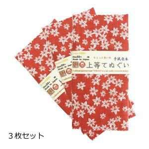 和柄手ぬぐい 長めの100cm もみじ柄 3枚セット 剣道面タオル 日本伝統タオル