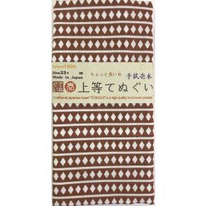 和柄手ぬぐい 長めの100cm 剣道面タオル 日本伝統タオル