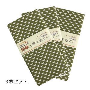 和柄手ぬぐい 少し長め100cm うろこ柄 3枚セット 剣道面タオル 日本伝統タオル