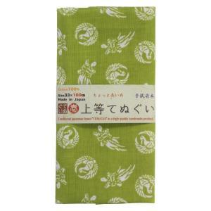 和柄手ぬぐい 長めの100cm 剣道手ぬぐい 鶴亀柄 剣道面タオル 日本伝統タオル