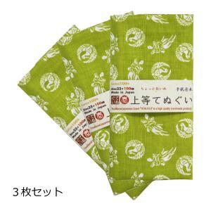 和柄手ぬぐい 少し長め100cm 鶴亀柄 3枚セット 剣道面タオル 日本伝統タオル