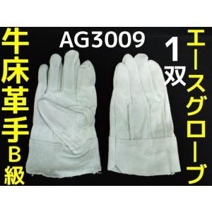 革手袋 牛床革 AG3009 床革手背縫い 皮革手外縫いフリーサイズ Fサイズ 1双 エースグローブ本舗「取寄せ品」|tenyuumarket
