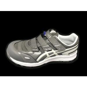 「数量限定カラー」アシックス ウィンジョブFCP102 安全靴 カーボン/グレイシャーグレー(020) 26.5cm 27.0cm A種先芯入り CP102「サイズ交換/返品不可」|tenyuumarket|02