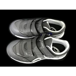 「数量限定カラー」アシックス ウィンジョブFCP102 安全靴 カーボン/グレイシャーグレー(020) 26.5cm 27.0cm A種先芯入り CP102「サイズ交換/返品不可」|tenyuumarket|04