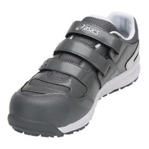 「数量限定カラー」アシックス ウィンジョブFCP102 安全靴 カーボン/グレイシャーグレー(020) 26.5cm 27.0cm A種先芯入り CP102「サイズ交換/返品不可」|tenyuumarket|07