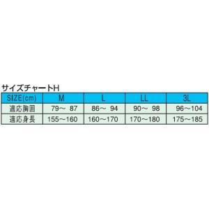 東レ エントラントレインコート 7260 カジメイク 透湿 防水 耐久撥水性 超高機能レインウェア L/LL/3L レインコート 男女兼用|tenyuumarket|04