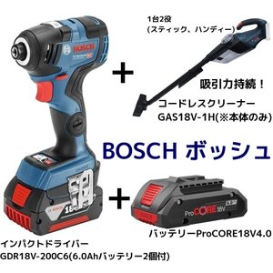 BOSCH ボッシュ インパクトドライバー GDR18V-200C6(6.0Ahバッテリー2個付)+コードレスクリーナーGAS18V-1H(※本体のみ)+バッテリー容量4.0Ah ProCORE18V4.0|tenyuumarket
