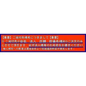 ハーフフレコンバッグ 500kg 丸型 900φ×800(mm) 10枚入 反転ベルト(反転フック)付 土のう袋 送料無料(本州/四国/九州)0.5t「同梱/キャンセル/変更/返品不可」|tenyuumarket|03