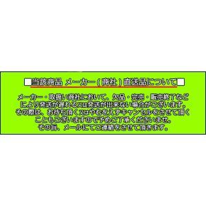ハーフフレコンバッグ 500kg 丸型 900φ×800(mm) 10枚入 反転ベルト(反転フック)付 土のう袋 送料無料(本州/四国/九州)0.5t「同梱/キャンセル/変更/返品不可」|tenyuumarket|07