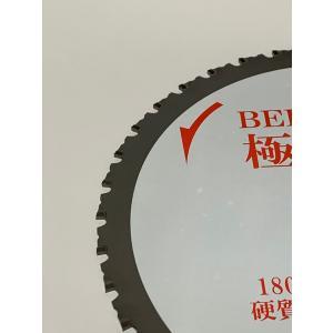 「日本製」極(きわみ) チップソー 鉄・ステンレス兼用 180mm 職人さんの声を集めて作った国産品 電動のこぎり 防じんカッター 防塵カッター|tenyuumarket|03