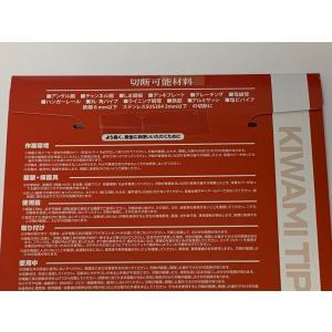 「日本製」極(きわみ) チップソー 鉄・ステンレス兼用 180mm 職人さんの声を集めて作った国産品 電動のこぎり 防じんカッター 防塵カッター|tenyuumarket|06