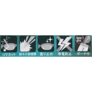 スイスワン メテオ スモーク SO-022 保護メガネ サングラス SWISS ONE SAFETY Meteor Smoke「取寄せ品」|tenyuumarket|04