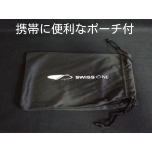 スイスワン メテオ スモーク SO-022 保護メガネ サングラス SWISS ONE SAFETY Meteor Smoke「取寄せ品」|tenyuumarket|05