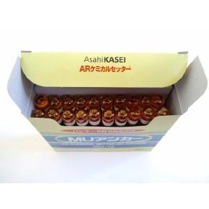 旭化成 ARケミカルセッター MU-12 20本 ガラス管入 ケミカルアンカー 打込み式接着系アンカー カプセル方式(打込み型)「取寄せ品」 tenyuumarket 04