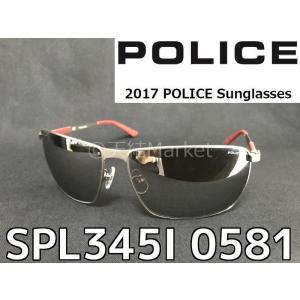P10倍 国内正規品 POLICE ポリス サングラス SPL345I 0581 2017年モデル 新作 ニッケル合金フレーム シルバーミラー「在庫限定」|tenyuumarket