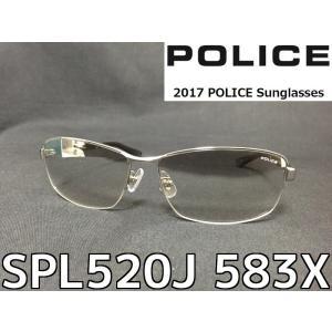 国内正規品 POLICE ポリス サングラス SPL520J 583X 2017年モデル 新作 チタンフレーム ミラーハーフ「在庫限定」|tenyuumarket