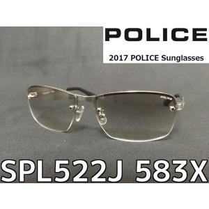 P8倍 国内正規品 POLICE ポリス サングラス SPL522J 583X 2017年モデル 新作 チタンフレーム ミラーハーフ「在庫限定」|tenyuumarket
