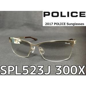 国内正規品 POLICE ポリス サングラス SPL523J 300X 2017年モデル 新作 チタンフレーム ミラーハーフ「在庫限定」|tenyuumarket