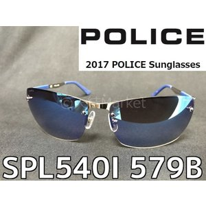 P8倍 国内正規品 POLICE ポリス サングラス SPL540I 579B 2017年モデル 新作 ニッケル合金フレーム ブルーミラー「在庫限定」|tenyuumarket