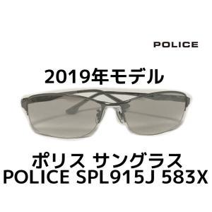 2019年モデル 国内正規品 POLICE ポリス サングラス SPL915J 583X 新作 チタンフレーム シルバーミラーグラデーション ナイロール ハーフリム VIBE|tenyuumarket