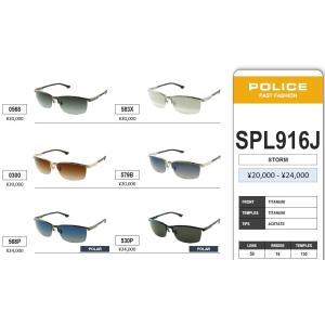 2019年モデル 国内正規品 POLICE ポリス サングラス SPL916J 0568 新作 チタンフレーム グレー ナイロール ハーフリム STORM|tenyuumarket|08