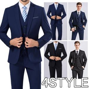 ビジネススーツ メンズ 通勤 スーツセットアップ 上下セット...