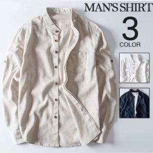 50代 ファッション 男性 夏 メンズシャツ 長袖シャツ 白...