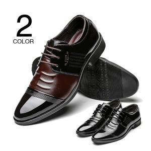 ビジネスシューズ メンズ 疲れない 防滑ソール ストレートチップ 歩きやすい革靴 ロングレッグシューズ 紳士靴 結婚式 送料無料