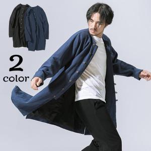 トレンチコート チャイナ服 メンズ ロングコート 無地 綿麻...