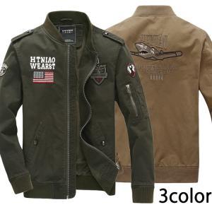 50代ファッション フライトジャケット MA-1 メンズ ミ...