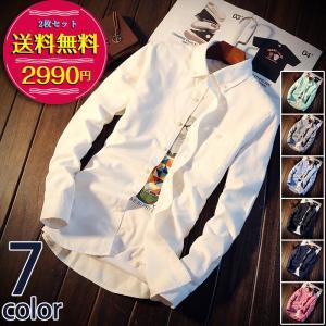 2枚セット 白シャツ ボタンダウンシャツ メンズ 長袖シャツ...
