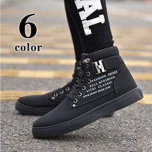 カジュアルブーツ ショートブーツ メンズ 靴 ブーツ おしゃ...