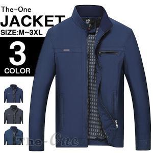 立ち襟ジャケット ジャケット メンズ はおり 春コート ライ...