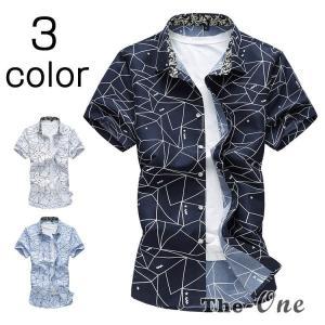 アロハシャツ カジュアルシャツ 花柄シャツ メンズ 半袖シャツ 半袖 40代 50代 トップス 2018 新作 大きいサイズ